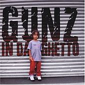 Gunz In Da Ghetto by Various Artists