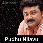 Play & Download Pudhu Nilavu by Various Artists | Napster