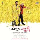 Play & Download Kashala Udyachi Baat - Marathi Film by Various Artists | Napster