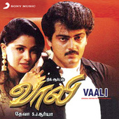 Play & Download Vaali by Various Artists | Napster