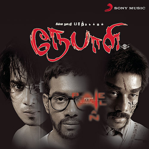 Play & Download Nepali by Srikanthdeva | Napster