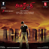 Play & Download Agaradhi by Sundar C. Babu | Napster