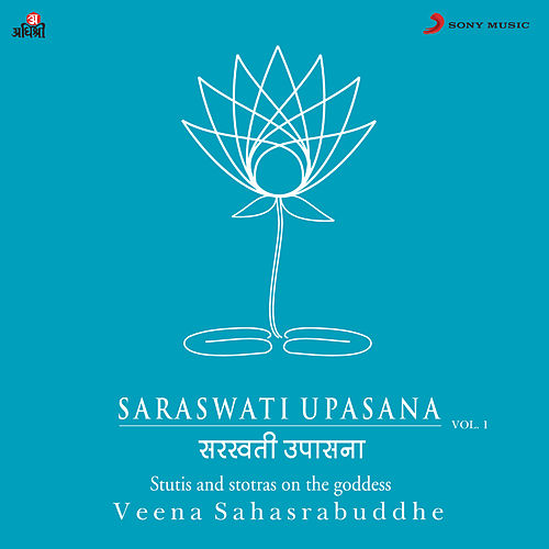 Play & Download Saraswati Upasana Vol. 1 by Veena Sahasrabuddhe | Napster