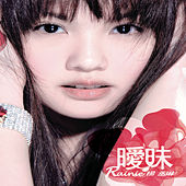 Play & Download Rainie Yang - My Intuition by Rainie Yang | Napster