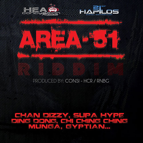 Area 51 Riddim by Various Artists