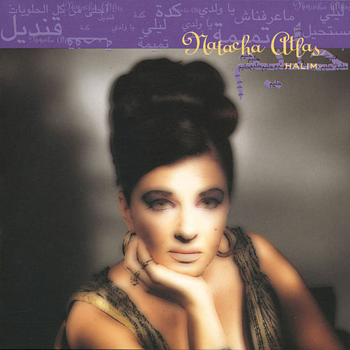 Play & Download Halim by Natacha Atlas | Napster