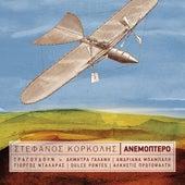 Anemoptero [Ανεμόπτερο] de Stefanos Korkolis (Στέφανος Κορκολής)