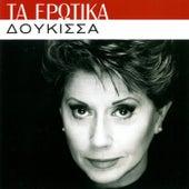 Ta Erotika [Τα Ερωτικά] by Doukissa (Δούκισσα)
