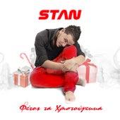 STAN (GR):