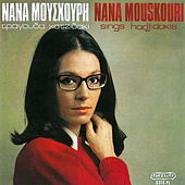 Play & Download I Nana Mouskouri Tragouda Hadjidaki by Nana Mouskouri | Napster