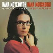 I Nana Mouskouri Tragouda Hadjidaki by Nana Mouskouri