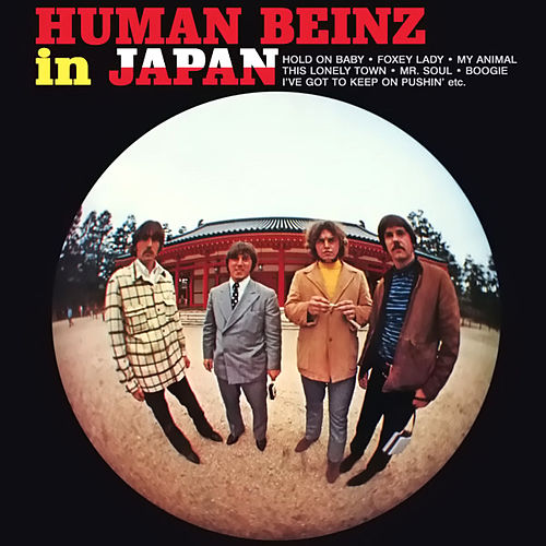 In Japan by The Human Beinz