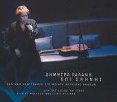 Epi Skinis (Zontani Ihografisi Sto Megaro Mousikis Athinon) by Dimitra Galani (Δήμητρα Γαλάνη)