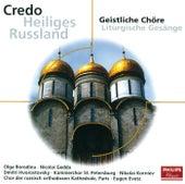 Festliche Bläsermusik - Christmas Goes Brass von Various Artists