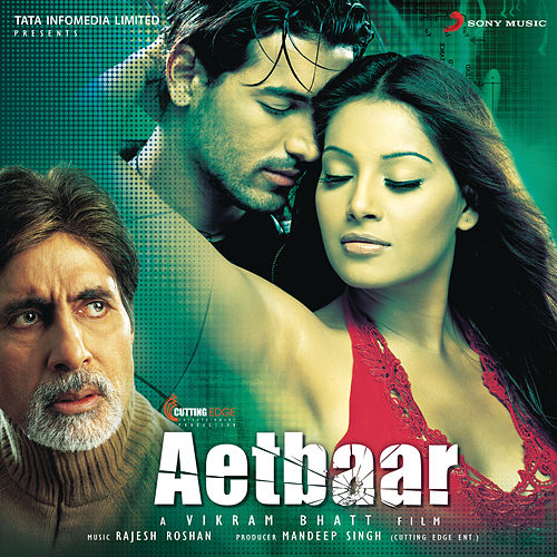 Play & Download Aetbaar by Various Artists | Napster