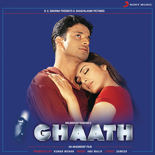 Play & Download Ghaath by Various Artists | Napster