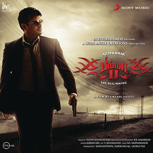 Billa 2 by Various Artists