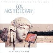 100% Mikis Theodorakis [100% Μίκης Θεοδωράκης] by Mikis Theodorakis (Μίκης Θεοδωράκης)