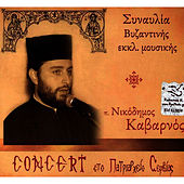 Play & Download Concert of Byzantine Ecclesiastical Music in Patriarchate of Serbia by Fr. Nikodimos Kabarnos | Napster