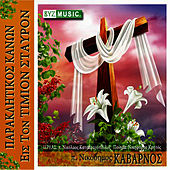 Play & Download Paraklitikos kanon eis ton Timion Stavron by Fr. Nikodimos Kabarnos | Napster