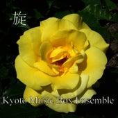 Tv Drama Music Box Special Sen by Kyoto Music Box Ensemble