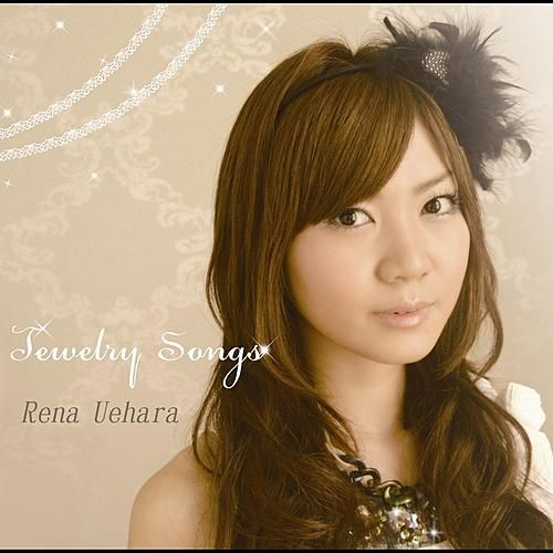 Play & Download Jewelry Songs by Rena Uehara | Napster