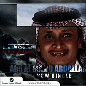 Play & Download Al Moot Al Ahmar by Abdul Majeed Abdullah | Napster