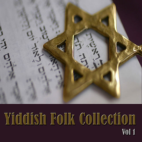 Yiddish Folk Collection, Vol. 1 by Various Artists