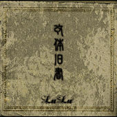 Play & Download Kaitaikyuusyo by Lulu | Napster