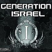 Play & Download Generation Israel by Various Artists | Napster