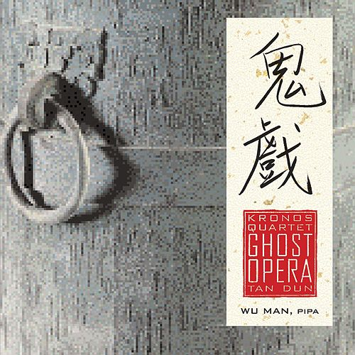 Play & Download Kronos Quartet, With Wu Man - Tan Dun: Ghost Opera by Kronos Quartet | Napster