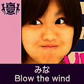 Blow The Wind by Mina