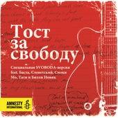 Play & Download Toast to Freedom - Svoboda by Basta | Napster