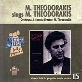Play & Download Mikis Theodorakis sings Mikis Theodorakis by Mikis Theodorakis (Μίκης Θεοδωράκης) | Napster