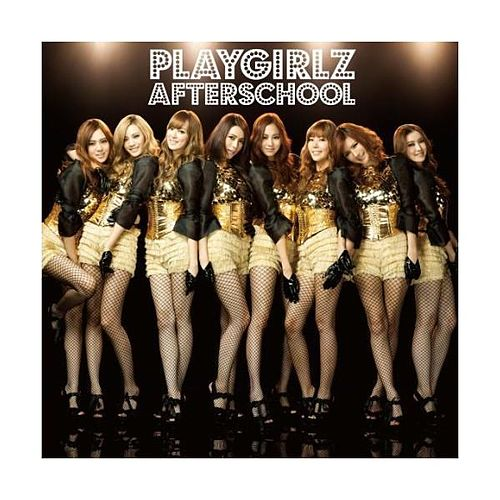 Play & Download Playgirlz by Various Artists | Napster
