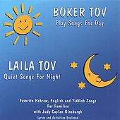 Play & Download Boker Tov /Laila Tov by Judy Caplan Ginsburgh | Napster
