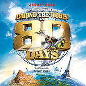 Around the World in 80 Days [2004 Disney Soundtrack] by Baha Men