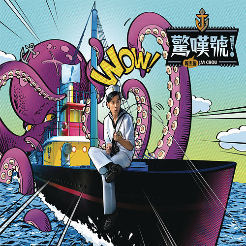 Play & Download Exclamation Point by Jay Chou | Napster