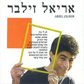 Play & Download Ariel Zilber by Ariel Zilber | Napster