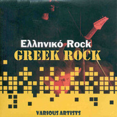 Play & Download Greek Rock [Ελληνικό Rock] by Various Artists | Napster