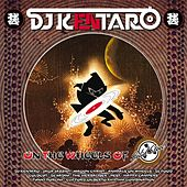 Solid Steel presents DJ Kentaro: 'On The Wheels of Steel' by Various Artists
