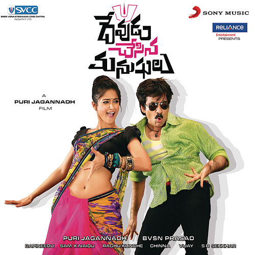 Play & Download Devudu Chesina Manushulu by Various Artists | Napster
