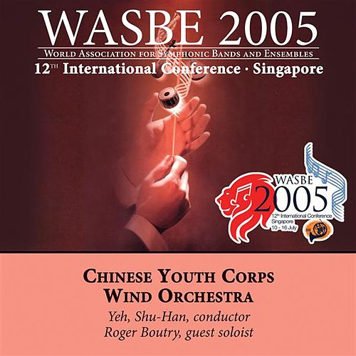 2005 WASBE Singapore: Chinese Youth Corps Wind Orchestra by Various Artists