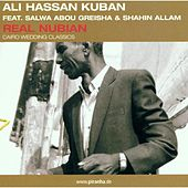 Play & Download Real Nubian by Ali Hassan Kuban | Napster