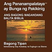 Tagalog New Testament (Dramatized) 1996 Magandang Balita Biblia (Revised) - Tagalog Bible by The Bible