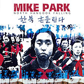Play & Download North Hangook Falling by Mike Park | Napster