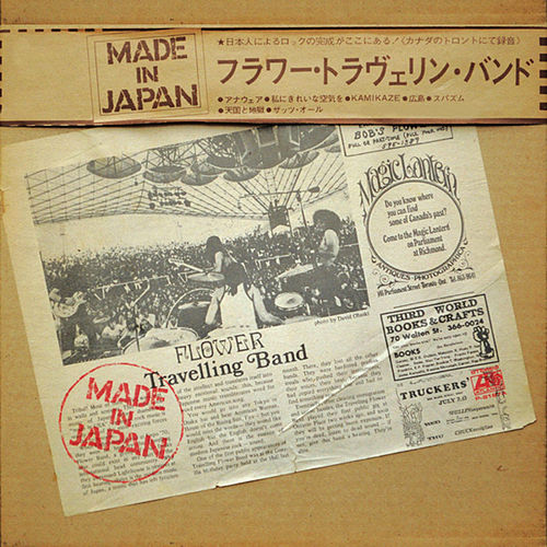 Play & Download Made in Japan (Digitally Remastered) by Flower Travellin' Band | Napster