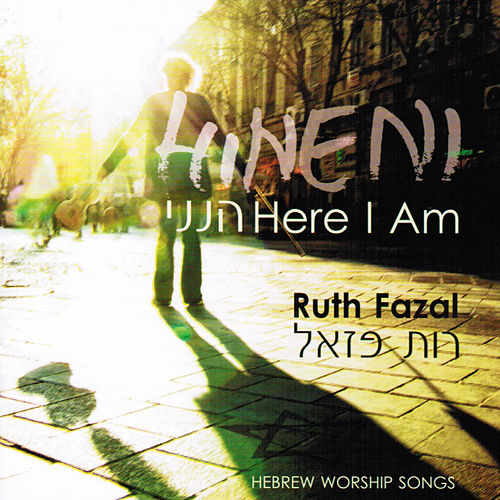 Play & Download Hineni (Here I Am) by Ruth Fazal | Napster