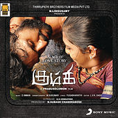 Play & Download Kumki by D. Imman | Napster