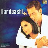 Bardasht by Various Artists